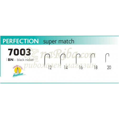 куки 7003 Perfection BN