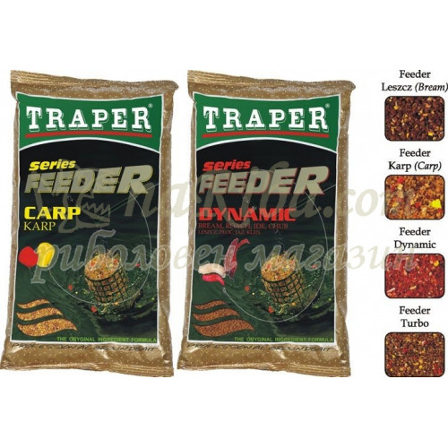 Захранка TRAPER FEEDER 1кг