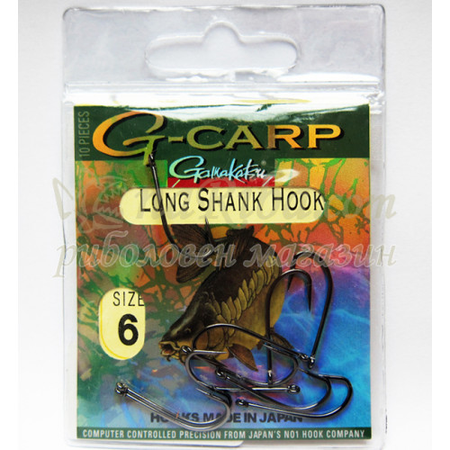 G - Carp LONG SHANK HOOK