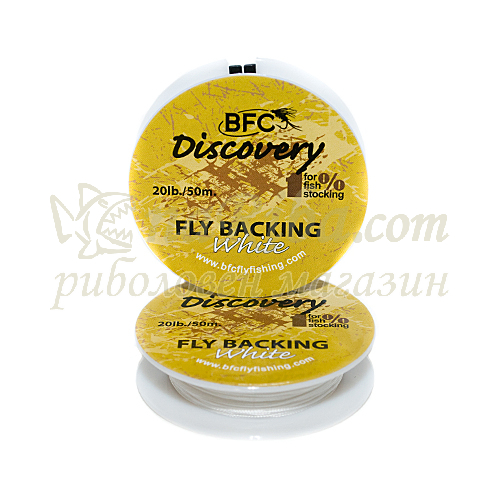 Discovery Fly Backing White
