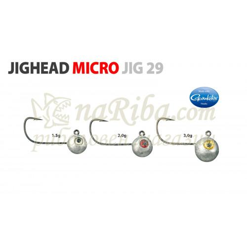 Micro Jighead