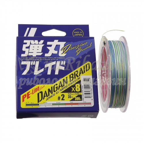 Dangan Braid Multi Color X8
