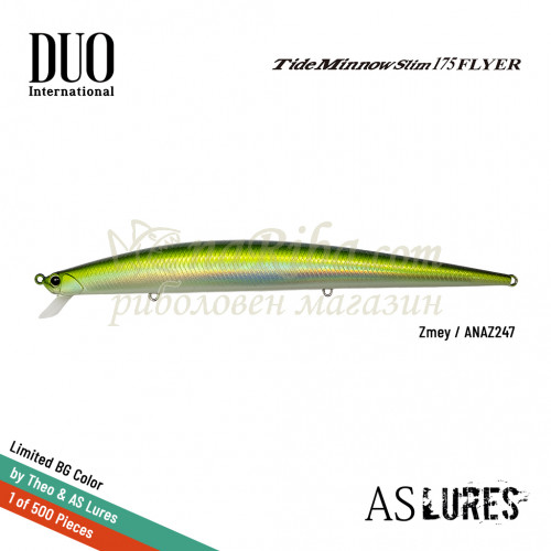 Tide Minnow Slim 175 Flyer LIMITED